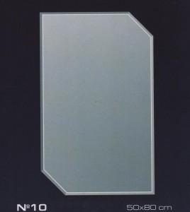 Огледало №10 50x80