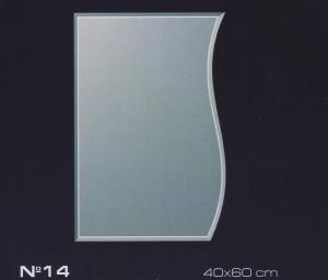 Огледало №14 40x60