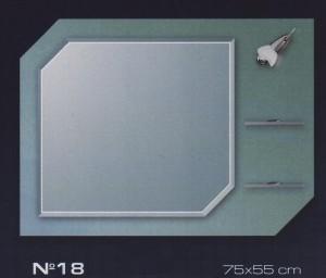 Огледало №18 75x55