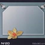 Огледало №20 58×90