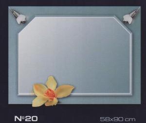 Огледало №20 58x90