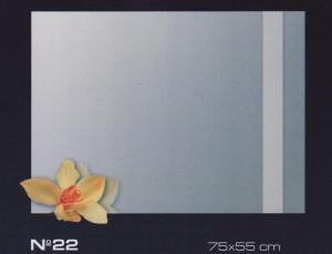Огледало №22 75x55