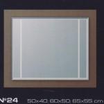 Огледало №24 50×40