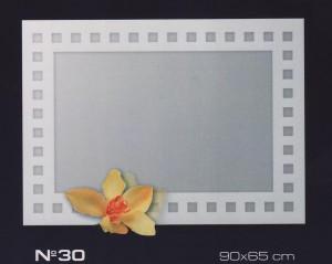 Огледало №30 90x65