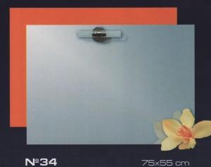 Огледало №34 75x55