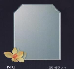 Огледало №6 55х65