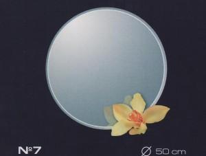 Огледало №7 50