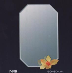 Огледало №9 50x80
