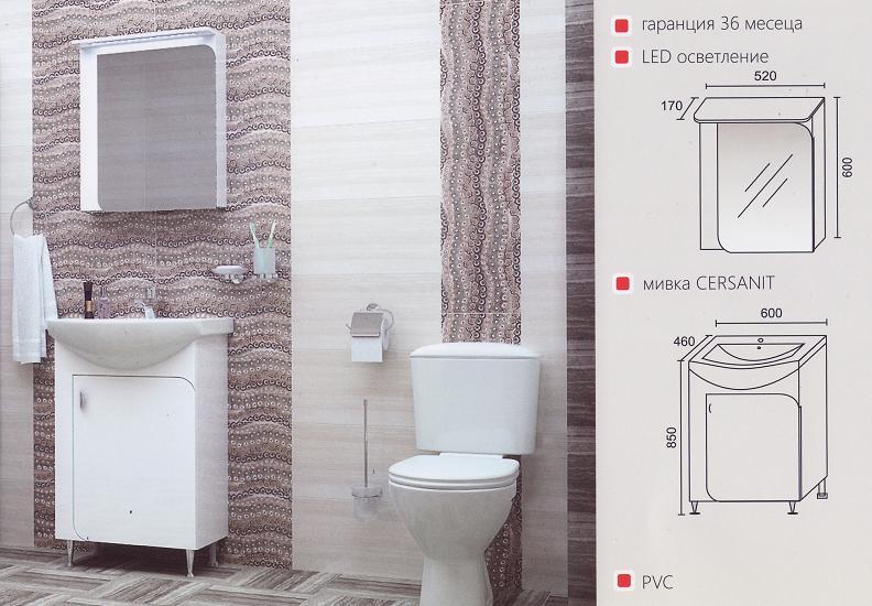 Комплект Вито-горен ред+шкаф с мивка